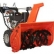 Ariens Professional Series 36 Inch Two Stage Gas Snow Blower