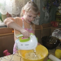 Baking With Children And Creating Great Memories