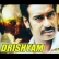 Drishyam: Much Awaited But Not As Manifested As Expected
