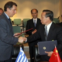 Greece Debt Crisis 2011: Could China Be the Savior for Greece And the Eurozone?