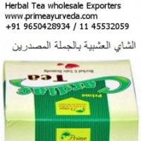Herbal Tea is the Key to Health Care Remedy