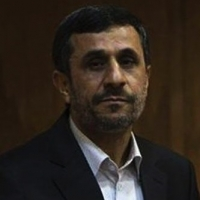 Iran Bank Fraud Case Continues To Widen