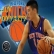 Jeremy Lin is Electrifying the Garden