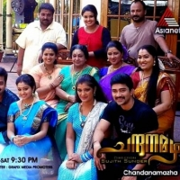 Popular Malayalam TV Serial Chandanamazha on Asianet Channel
