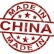 Some Imperative Rules When Importing China Product