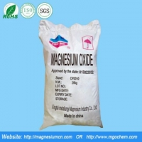 The Introduction Of Magnesium Oxide Ceramics And High Purity Magnesium Carbonate