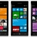Windows Phone: What You Don't Know…